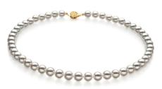 7.5-8mm Hanadama - AAAA Quality Japanese Akoya Cultured Pearl Necklace in Hanadama 23-inch White