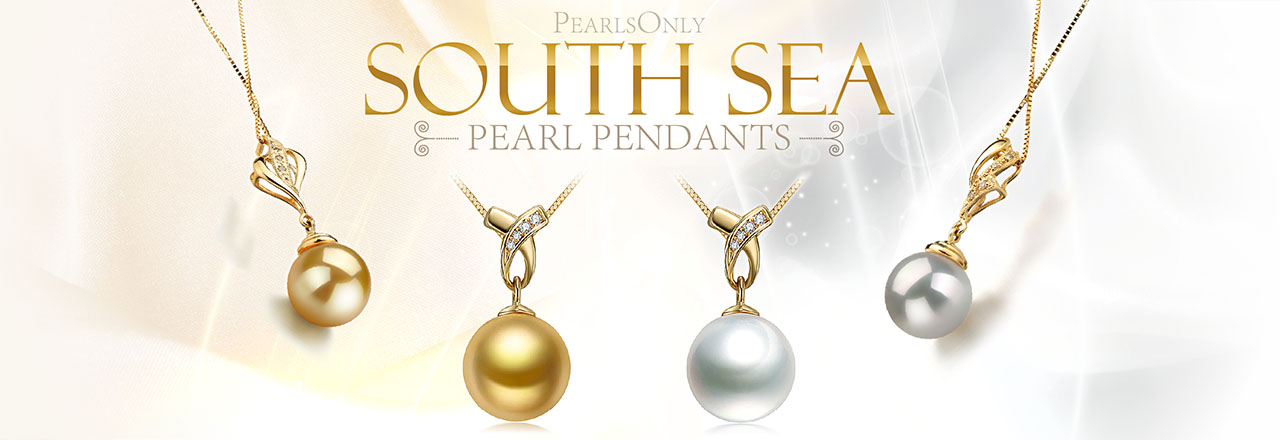 Landing banner for South Sea Pearl Pendants