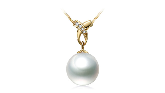 View White South Sea Pearl Pendants collection